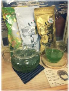 イワキ製茶 (2)のコピー