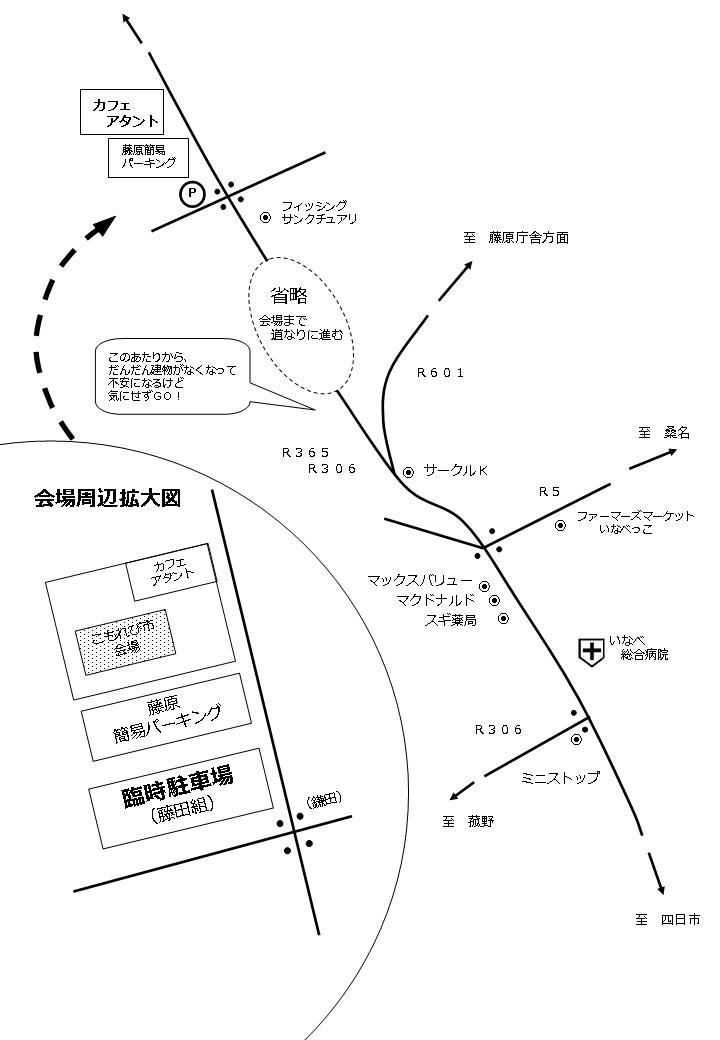 tizu001